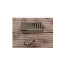 Magnes neodymowy MPL 12x5x2 płytkowy / N38